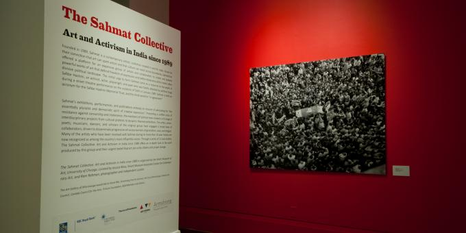 The Sahmat Collective: Art and Activism in India since 1989,  July 24-Oct 19, 2014. Art Gallery of Mississauga. Photo by David Popplow.