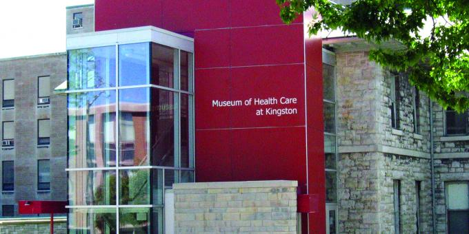 Museum of Health Care at Kingston