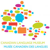 Canadian Language Museum | Musée canadien des langues