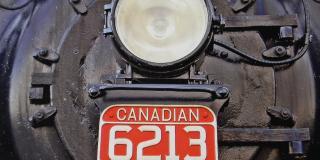 Toronto Railway Museum