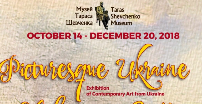 PICTURESQUE UKRAINE Exhibition of Contemporary Ukrainian Art
