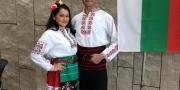 Bulgarian Culture Day